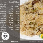 Purani Dehi ki Gosht ki Biryani Urdu English Recipe Masala TV