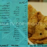 Aloo Kay Samosay Urdu English Recipe for Ramadan Iftar by Rida Aftab