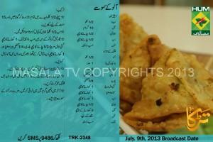 Aloo Kay Samosay Urdu English Recipe for Ramadan Iftar by Rida AftabAloo Kay Samosay Urdu English Recipe for Ramadan Iftar by Rida Aftab