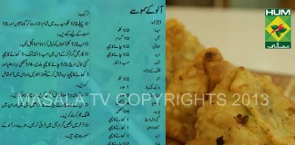Aloo Kay Samosay Urdu English Recipe for Ramadan Iftar by Rida AftabAloo Kay Samosay Urdu English Recipe for Ramadan Iftar by Rida Aftab