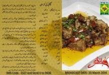 Machli Ki Karahi Zubaida Tariq Handi Recipes in Urdu & English