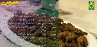 Ramadan-Iftar-Recipe-Pakora-by-Chef-Zakir-Dawat-Masala-TV-in-Urdu-and-English