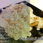 Ramzan Recipe Dahi Baray Urdu & English – Chef Zakir Masala TV