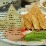 Ramadan Iftar Urdu Recipe Aloo Kay Samosay by Shireen Anwar