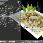 Tawa Seekh Kabab Recipe in Urdu English Shireen Anwar Masala TV