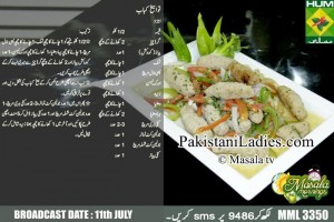 Facebook-Tawa-Seekh-Kabab-Recipe-in-Urdu-English-Shireen-Anwar-Masala-Mornings