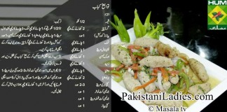Facebook-Tawa-Seekh-Kabab-Recipe-in-Urdu-English-Shireen-Anwar-Masala-Mornings