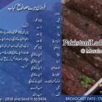 Frozen Hara Masala Seekh Kabab Urdu Recipe by Rida Aftab Masala TV