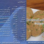 Frozen Shami Kabab UK Urdu English Recipe Rida Aftab Masala TV