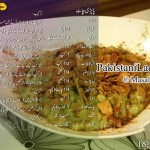Papri Chaat Ramadan Iftar Recipe in Urdu English Chef Zakir