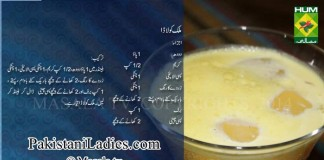 milk-colada--Recipe-in-Urdu-English-by-Rida-Aftab-Tarka-Masala-TV-Facebook-Ramdan-Iftar-Drink-Ramzan-2014