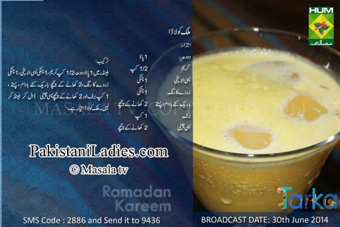 milk-colada--Recipe-in-Urdu-English-by-Rida-Aftab-Tarka-Masala-TV-Facebook-Ramdan-Iftar-Drink-Ramzan-2014