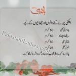 Face Dark Spots Pimples Urdu Tips For Acne Removal Zubaida Tariq