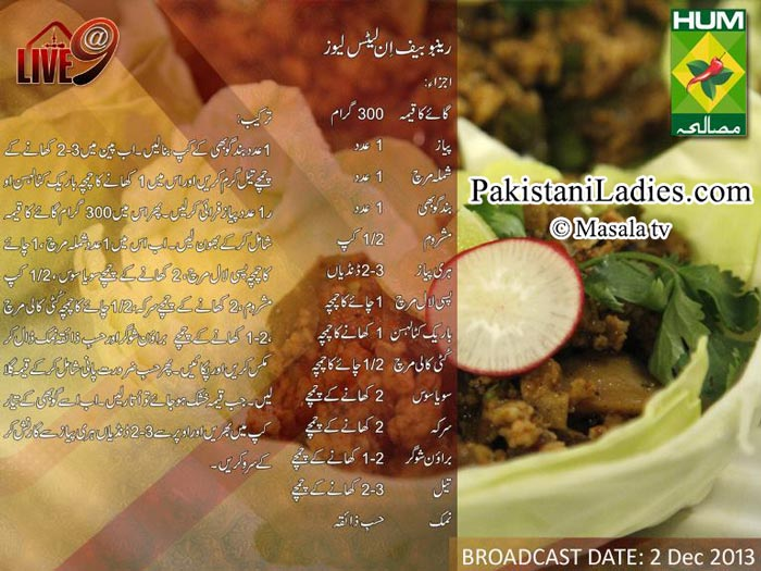 Bakra-Eid-ul-Adha-Azha-Urdu-Recipe-Masala-TV-Rainbow-beef-in-lettuce-cups-by-Masala-TV-Chef-Gulzar