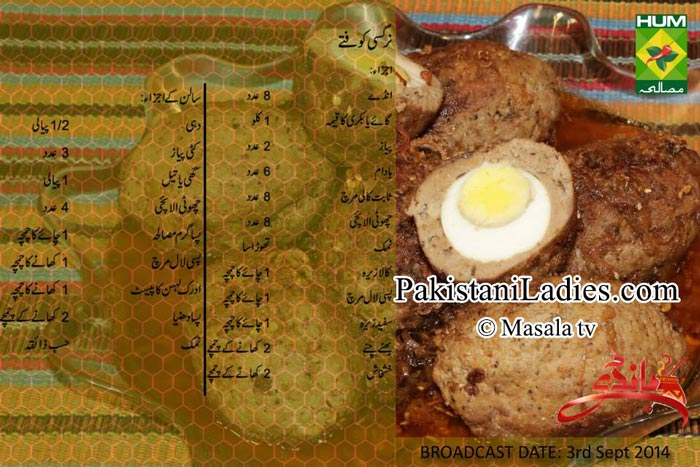 Pakistani-and-Indian-Recipes-in-Urdu-and-English-Nargisi-Koftay-Zubaida-Tariq-Show-Handi-on-Masala-TV-Facebook