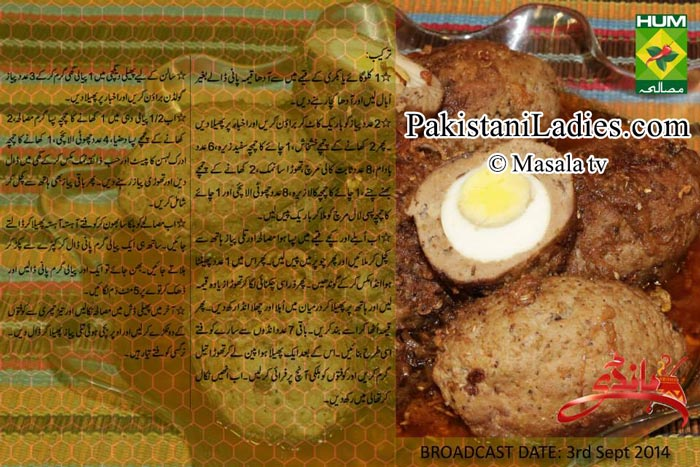 Pakistani-and-Indian-Recipes-in-Urdu-and-English-Nargisi-Koftay-Zubaida-Tariq-Show-Handi-on-Masala-TV