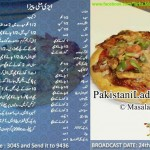 Easy Mini Breakfast Pizza Urdu English Recipe by Rida Aftab