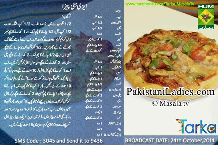 Easy-Mini-Breakfast-Pizza--Urdu-Recipe-by-Rida-Aftab-Tarka-Facebook-Masala-TV