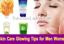Face Care Skin Glowing Tips for Men Women in Urdu Sunblock