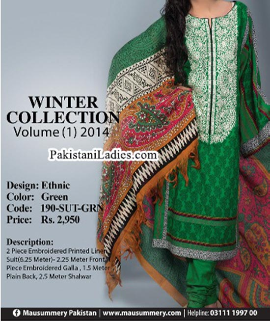 Mausummery-Winter-Cambric-Collection-2014-2015-with-Price-for-Women-Girls-Shalwar-Kameez-Designs-Neck