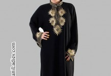 New Dubai UAE Stylish Abaya Burka Burqa Designs For Girls Women 2015 Saudi Pakistan India Bangladesh