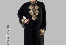 New Dubai UAE Stylish Abaya Burka Burqa Designs For Girls Women 2015 Saudi Pakistan India Bangladesh