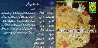 SWEET-CORN-RICE-Urdu-Recipe-by-Rida-Aftab-Tarka-Facebook-Masala-TV