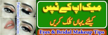Bridal-Eyes-Makeup-Tips-Style-2015 Pics