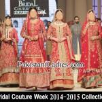 Bridal Wedding Dresses 2015 Lehenga Palazzo, Long Shirt Plazo