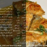 Dahi (Fish) Machli Recipe in Urdu English by Rida Aftab Tarka