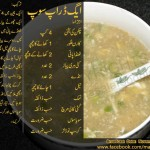 Egg Drop Soup Urdu English Recipe by Food Diaries Zarnak Sidhwa