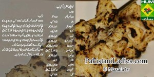 Nawabi Zafrani Kabab Urdu English Recipe by Shireen Anwar Masala Mornings TV Facebook Pics