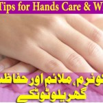 Urdu Beauty Tips for Hands Care & Homemade Whitening Cream