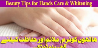 Urdu Beauty Tips for Hands Care & Homemade Whitening Cream In Winter