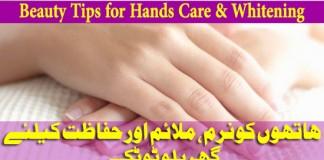 Urdu Beauty Tips for Hands Care & Homemade Whitening Cream In Winter