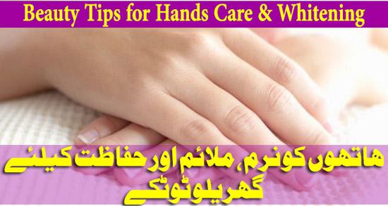 Urdu Beauty Tips For Hands Care Homemade Whitening Cream