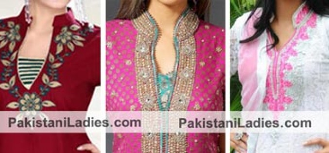 Stand Collar Kurti Designs : New neck designs gala for salwar kameez ladies suit