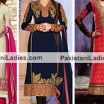 Brides Galleria Party Wear Stylish Salwar Kameez Punjabi Suit