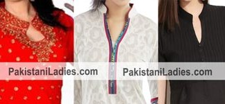 Button Lace Chinese Collar Neck Gala Kurta, Collar Neck Shirts, Collar Neck Salwar Kameez Designs 2015