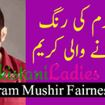 Dr Khurram Fairness Cream for Oily Skin Urdu English Recipe
