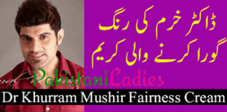 Dr Khurram Mushir Fairness Cream in Urdu Oily Skin Whitening Prepare At Home Fair Complexion Review Recipe ingredients