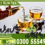 Easy Slim Tea Price in Pakistan Fast Weight Loss Dr Slimming Tea