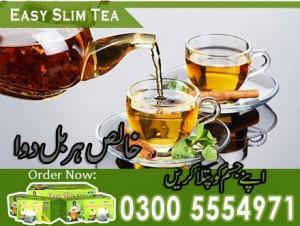 Easy Slim Tea in Pakistan Fast weight loss with slimming tea buy Shop Online