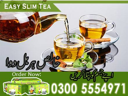 Easy Slim Tea Price in Pakistan Fast Weight Loss Dr ...