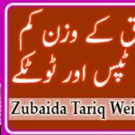 Zubaida Tariq Fast Weight Loss Urdu Tips & Totkay in One Month