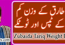 Fast Easy Apa Zubaida Tariq Handi Tips Totkay Weight Loss Wazan Kam Karna Urdu