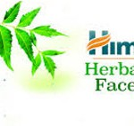 Himalaya Herbal Neem Face Wash for Oily Skin Acne Pimple Price