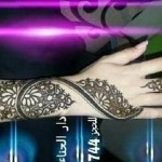 Omani Henna Designs for Hands, Muscat Mehndi Facebook Pics 2015