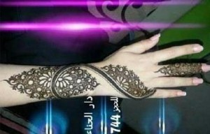 Omani Henna Designs for Hands, Muscat Mehndi Facebook Pics 2015