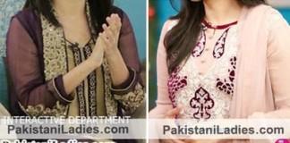 Pakistani Actress Sanam Jung Dresses Pics Jago Pakistan Hum TV Show 2015 in Morning Show
